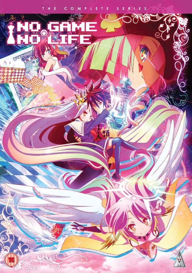 No Game, No Life: The Complete Series - 1