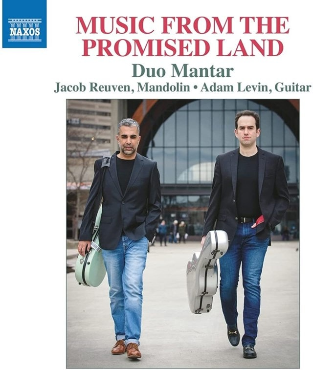 Duo Mantar: Music from the Promised Land - 1