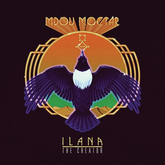 Ilana the Creator - 1