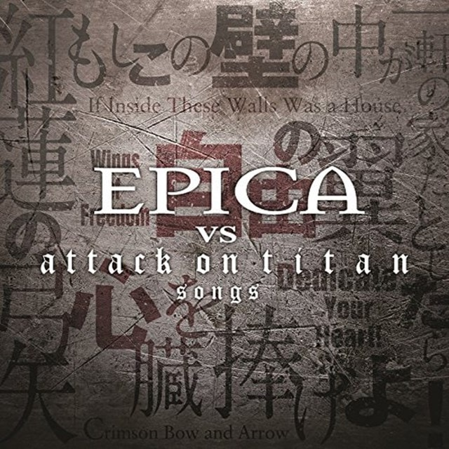 Epica Vs. Attack On Titan Songs - 1