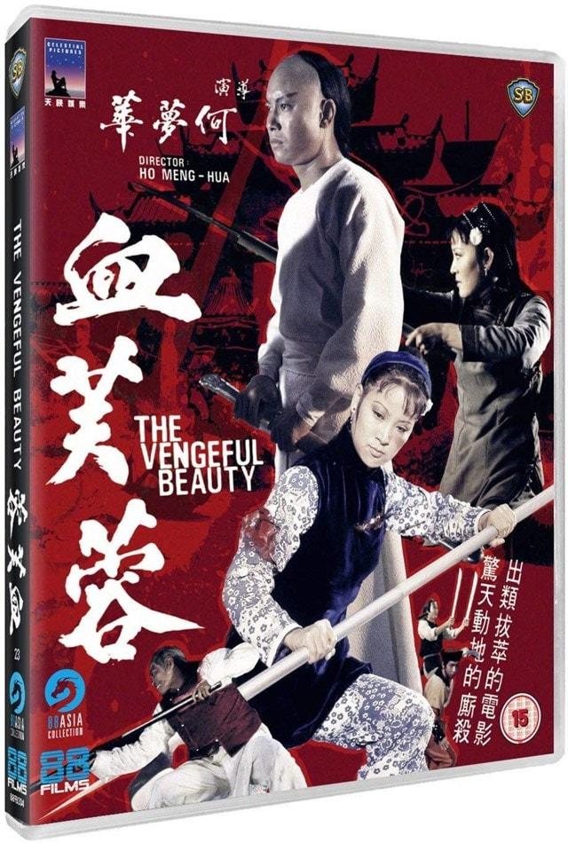 The Vengeful Beauty - 2
