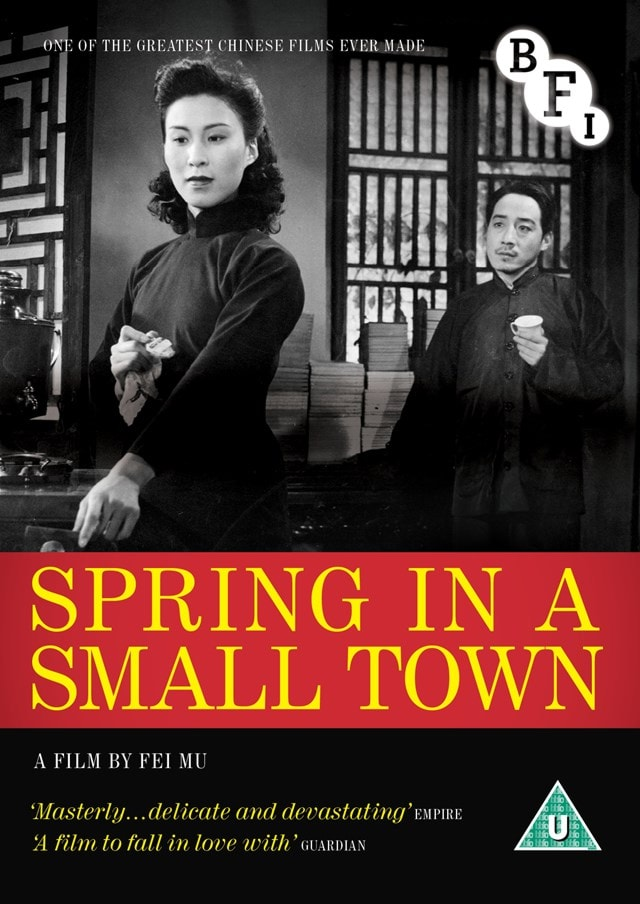 Spring in a Small Town - 1