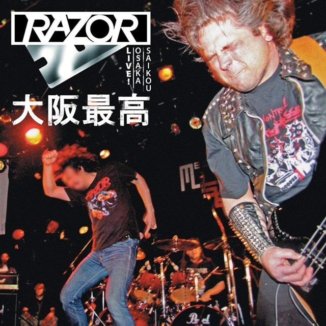Live! Osaka Saikou - 1