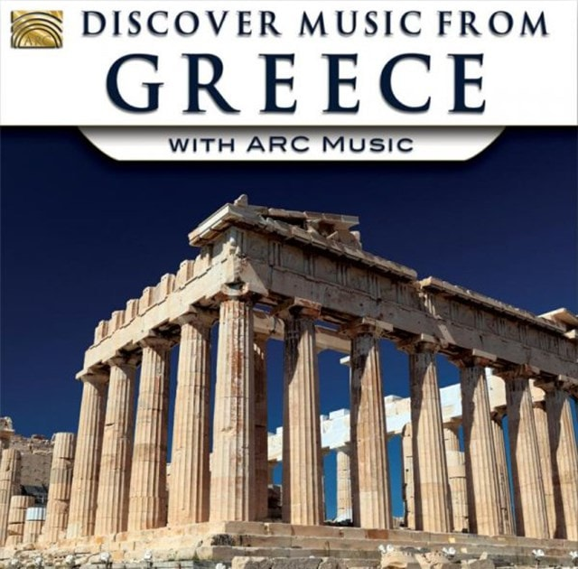 Discover Music from Greece With Arc Music - 1