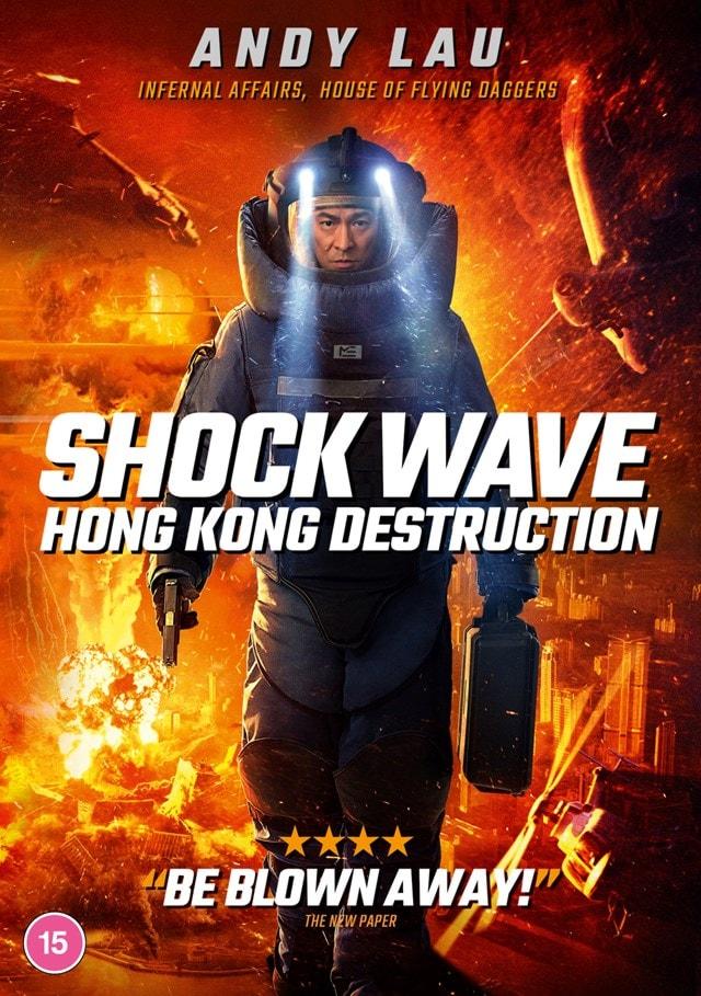 Shock Wave Hong Kong Destruction - 1