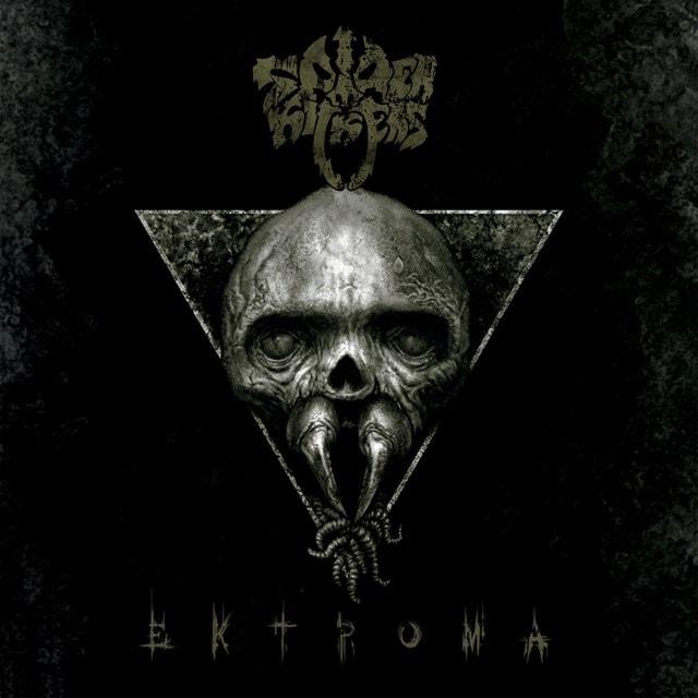 Ektroma - 1