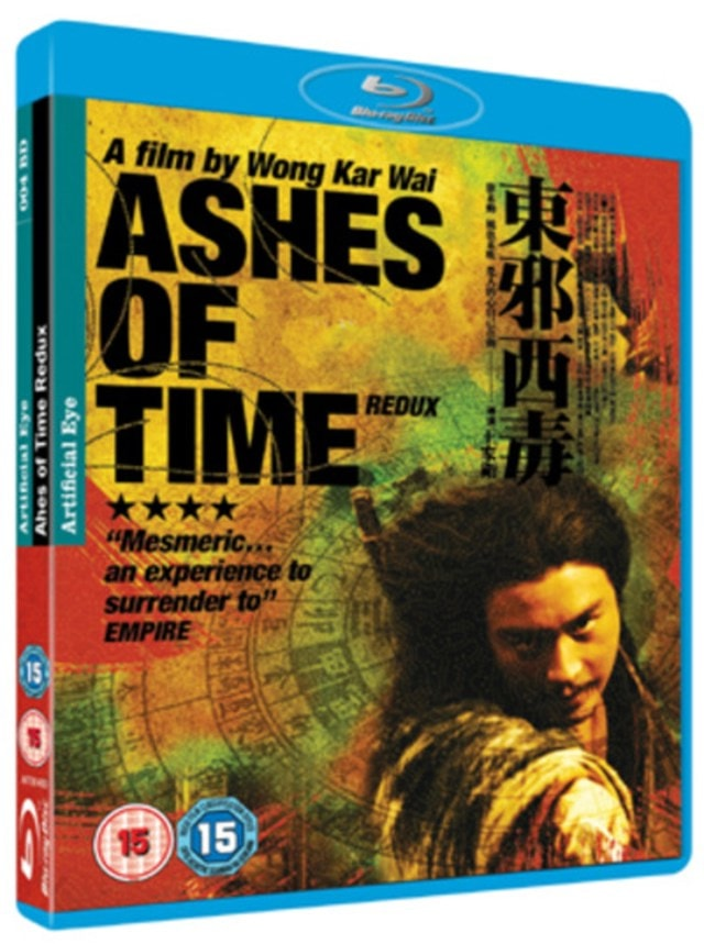 Ashes of Time - Redux - 1