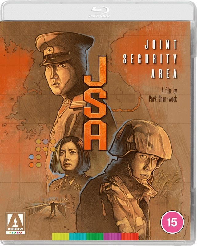 JSA (Joint Security Area) - 1