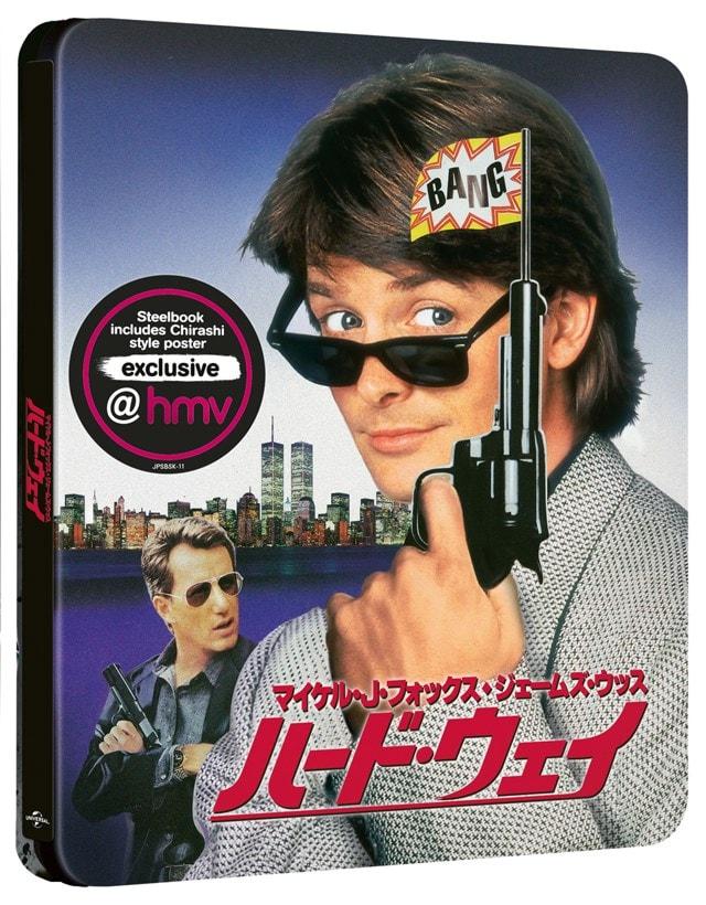 The Hard Way (hmv Exclusive) - Japanese Artwork Series #6 Limited Edition Steelbook - 1