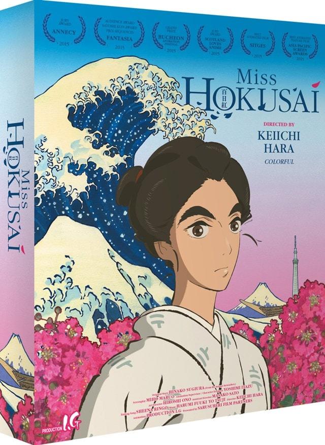 Miss Hokusai - 2