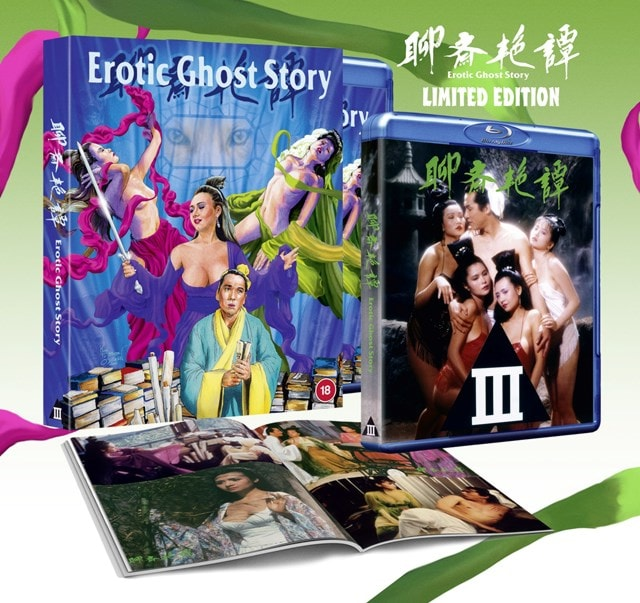 Erotic Ghost Story - 1