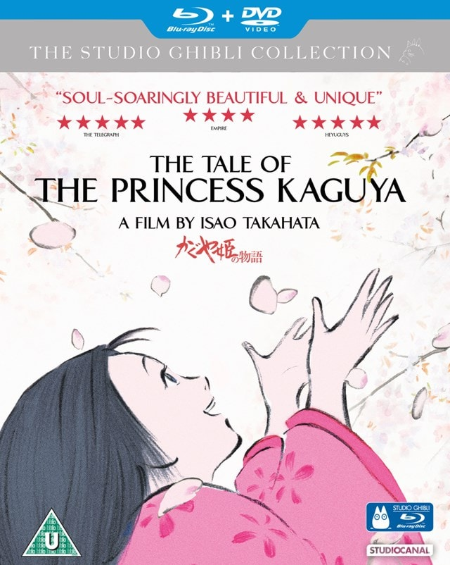 The Tale of the Princess Kaguya - 1