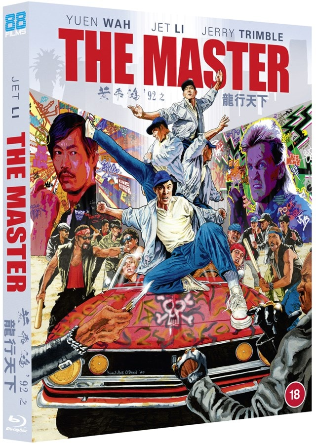 The Master - 2