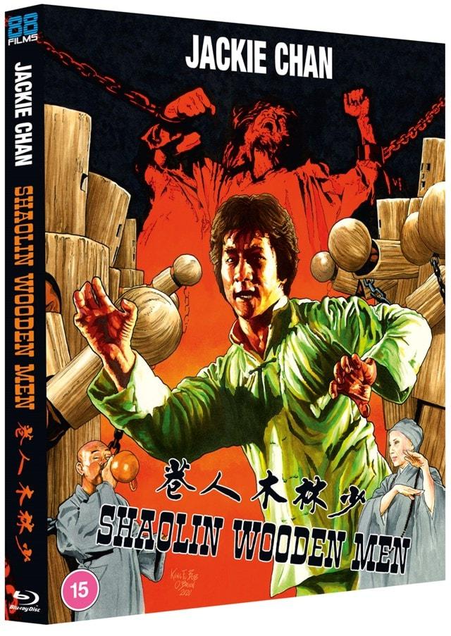 Shaolin Wooden Men - 2