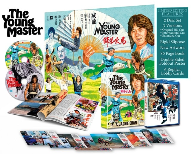 The Young Master: Deluxe Limited Edition - 1