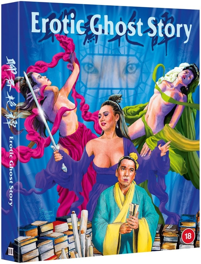 Erotic Ghost Story - 2