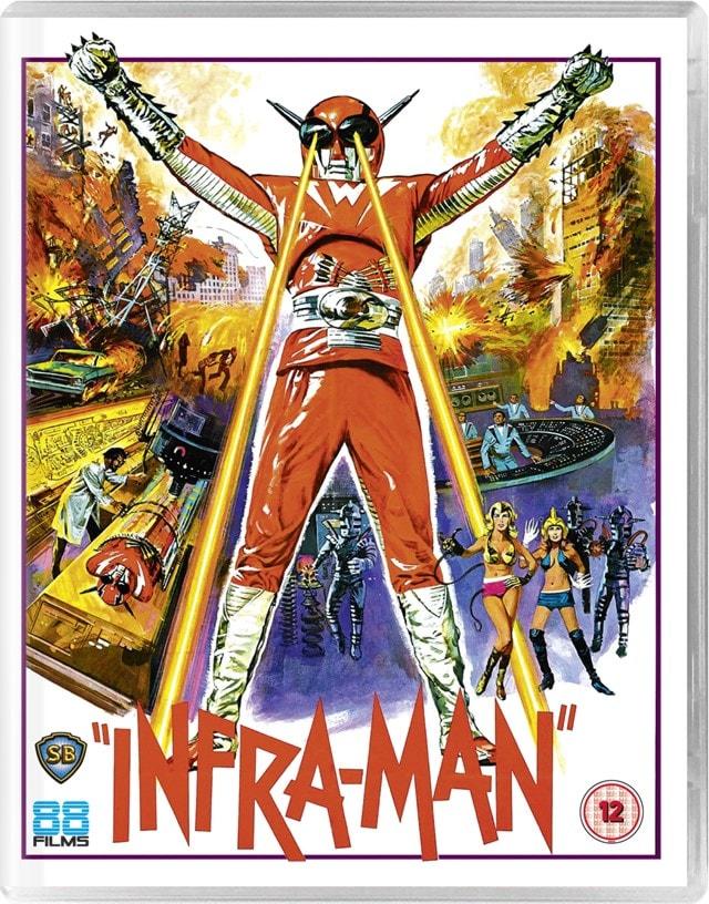 The Super Inframan - 1