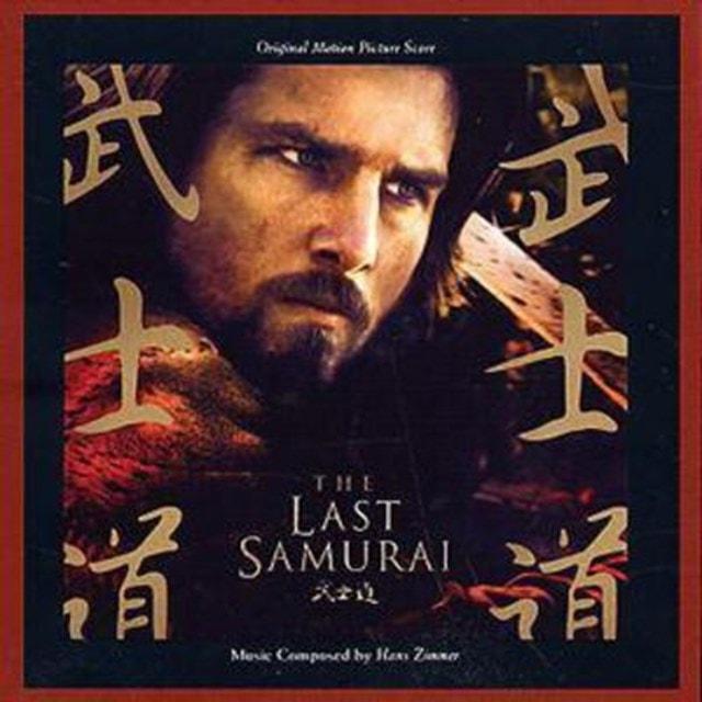 The Last Samurai - 1