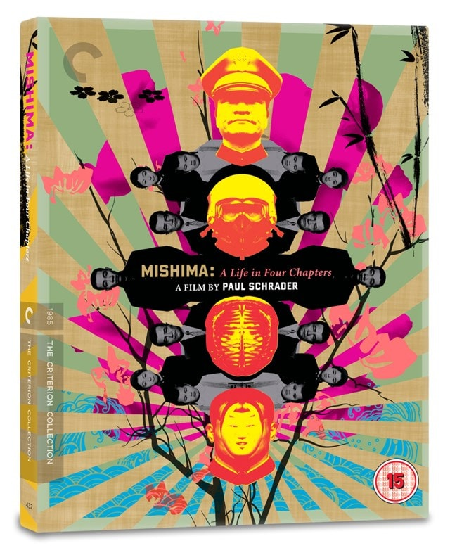 Mishima: A Life in Four Chapters - The Criterion Collection - 2