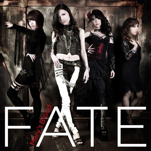 Fate - 1