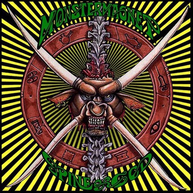Spine of God - 1