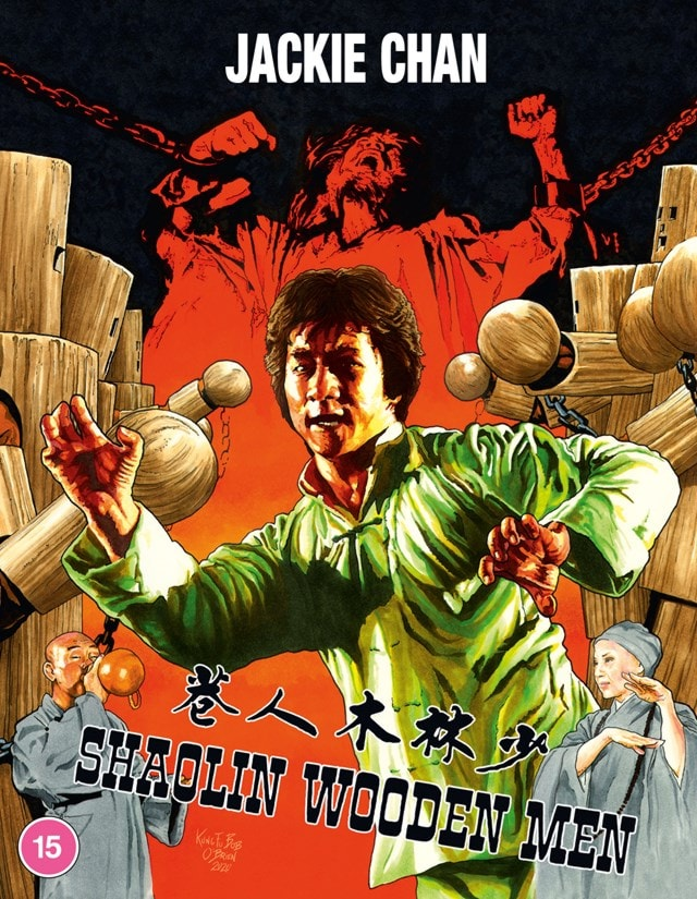 Shaolin Wooden Men - 1