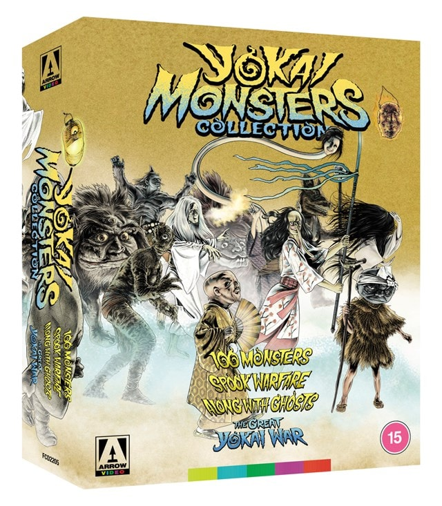 Yokai Monsters Collection Limited Collector's Edition - 3