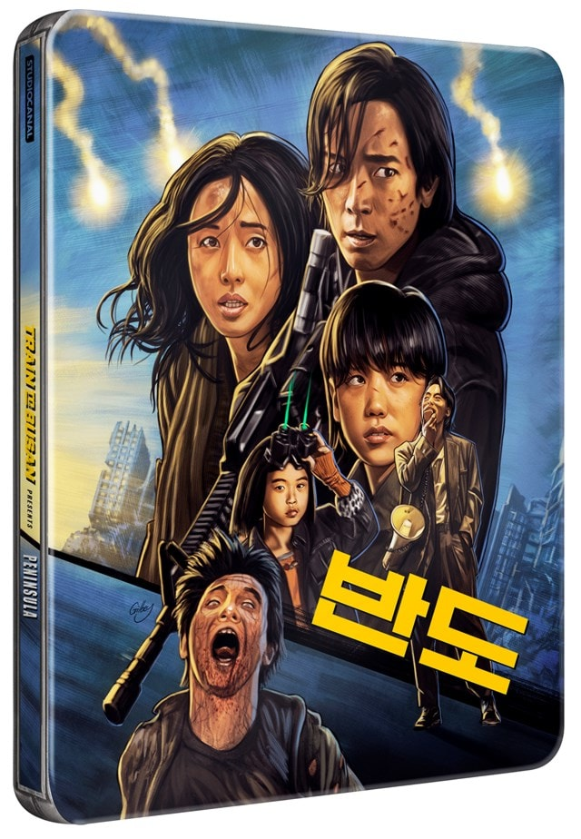 Train to Busan Presents - Peninsula - 3