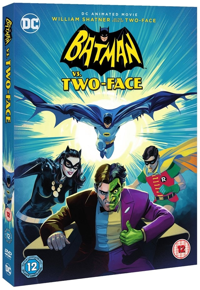 Batman Vs. Two-Face - 2