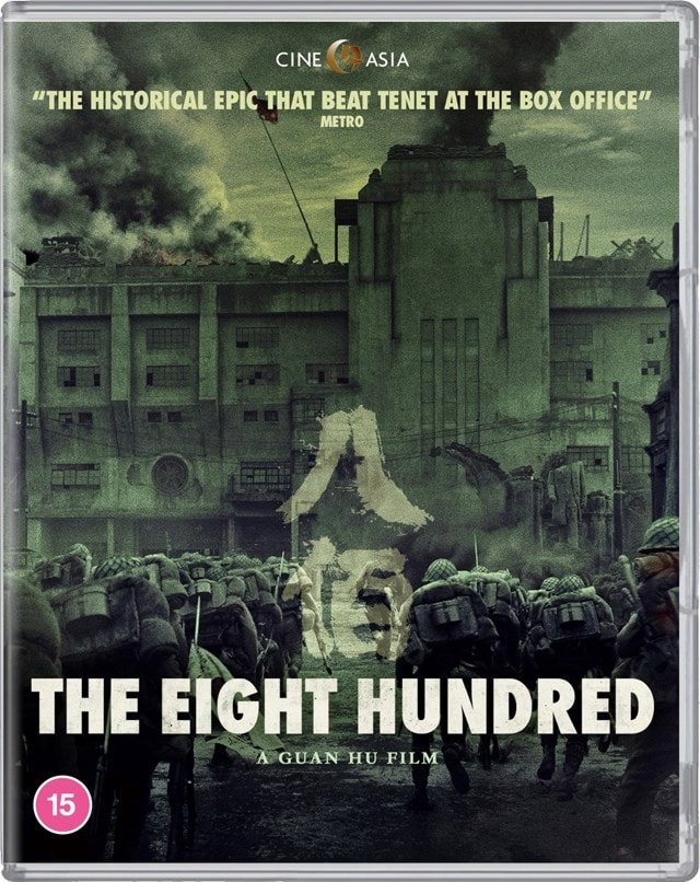 The Eight Hundred - 1