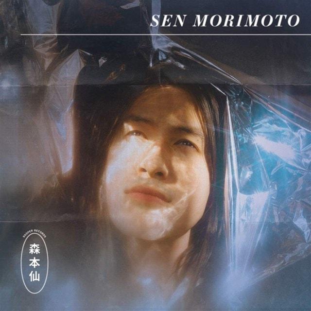 Sen Morimoto - 1