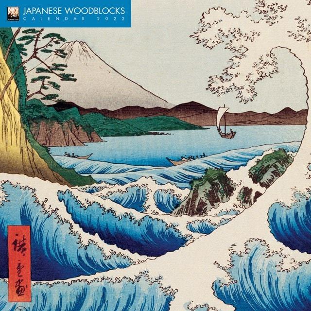 Japanese Woodblocks Square 2022 Calendar - 1