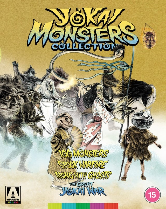 Yokai Monsters Collection Limited Collector's Edition - 2