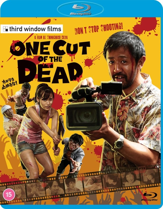 One Cut of the Dead: Hollywood Edition - 3