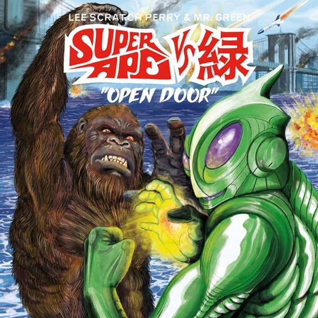 Super Ape Vs. Open Door - 1