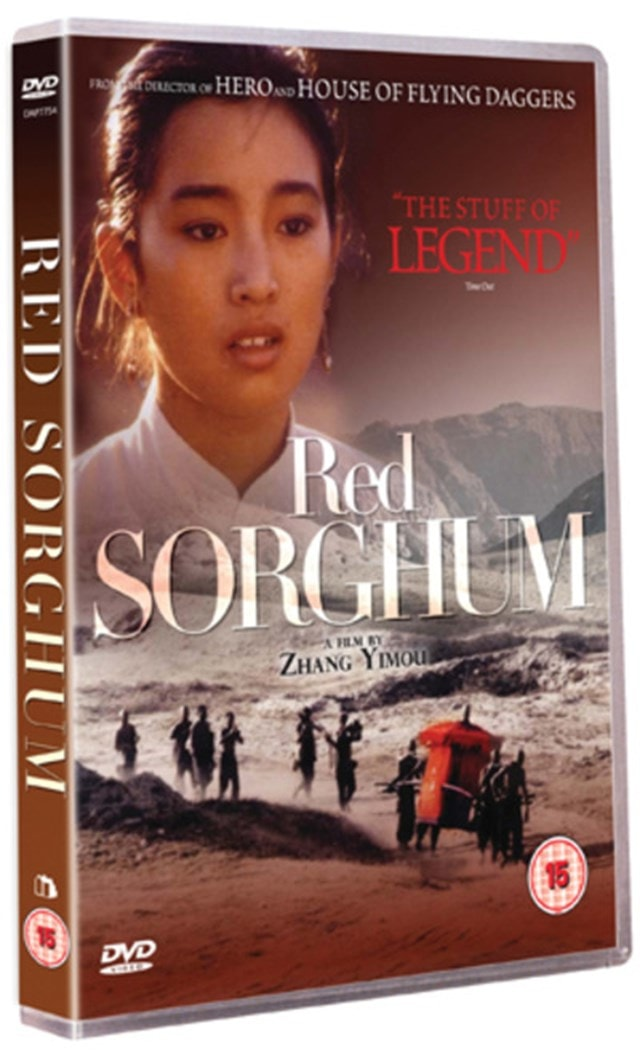 Red Sorghum - 1