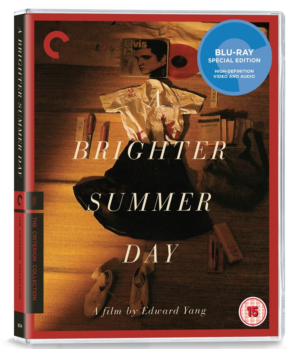 A Brighter Summer Day - The Criterion Collection - 2