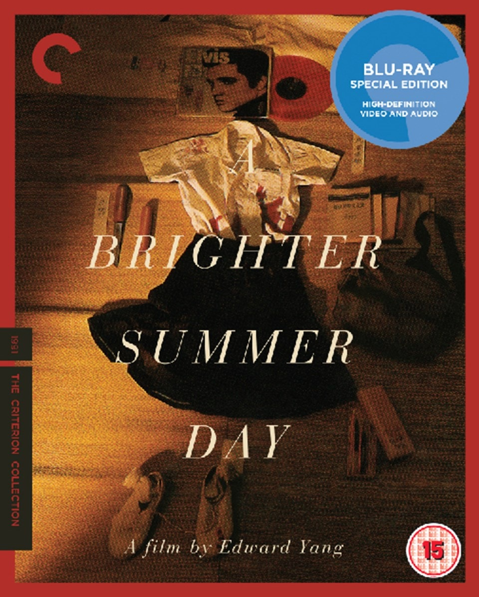 A Brighter Summer Day - The Criterion Collection - 1