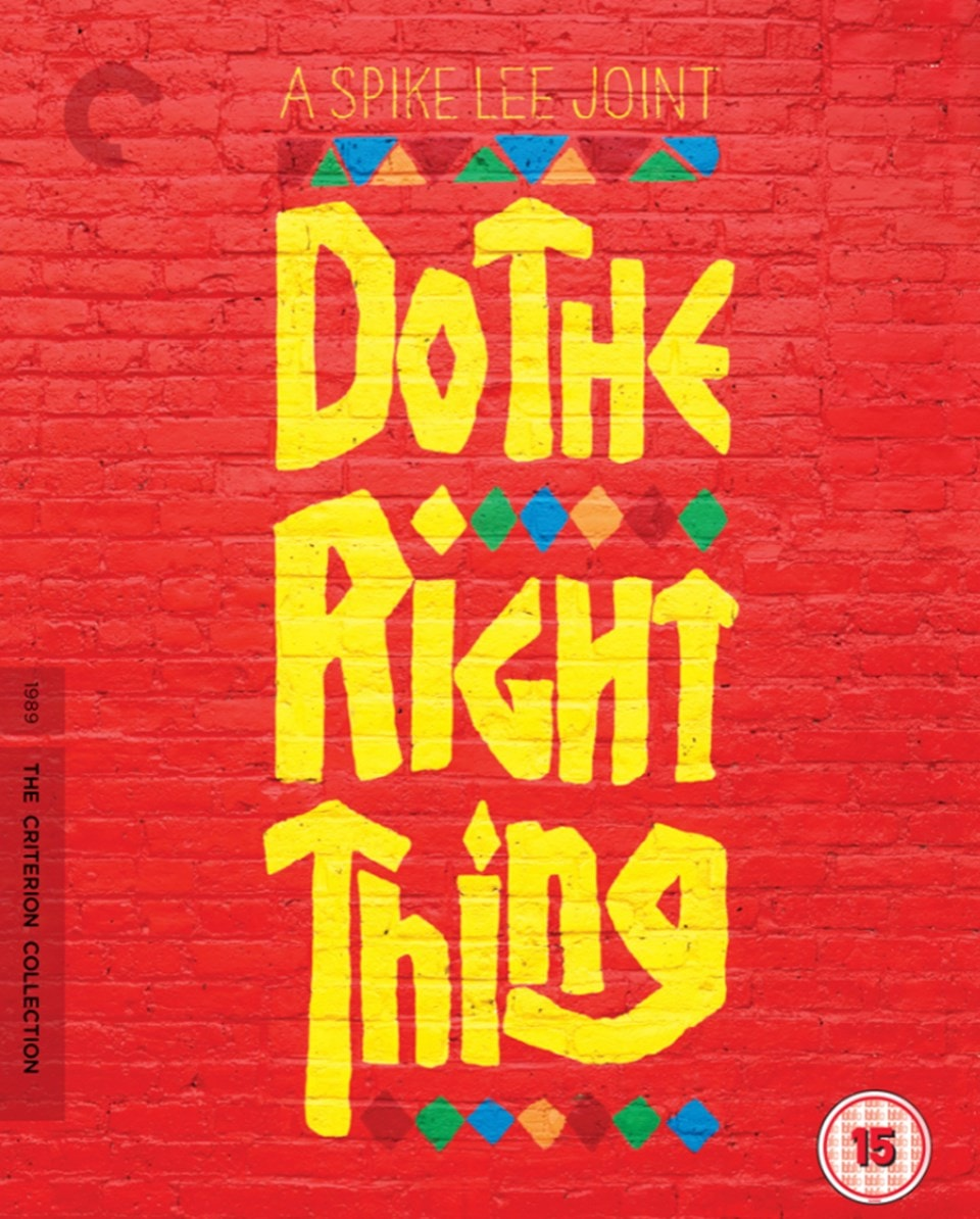 Do the Right Thing - The Criterion Collection - 1