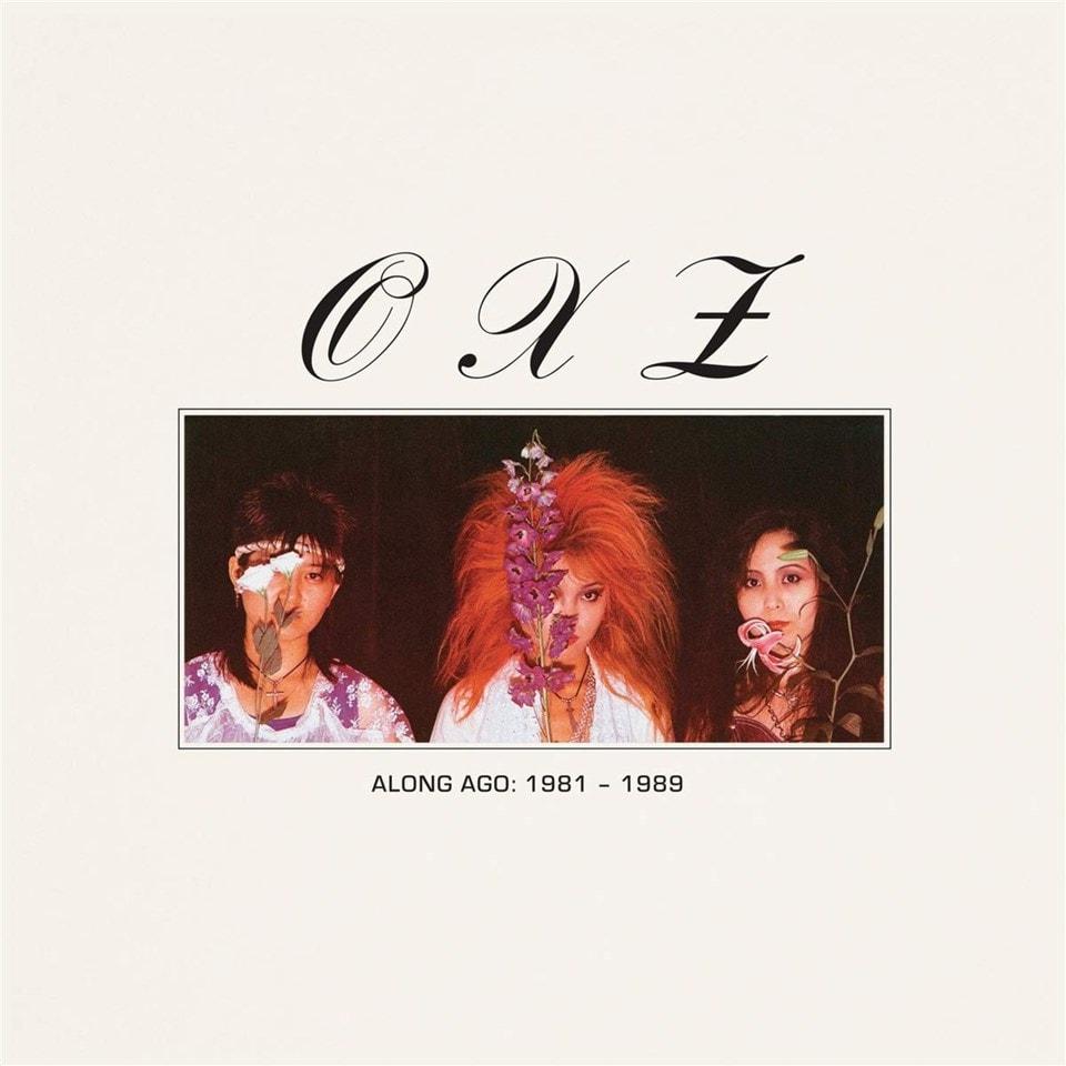 Along Ago: 1981-1989 - 1