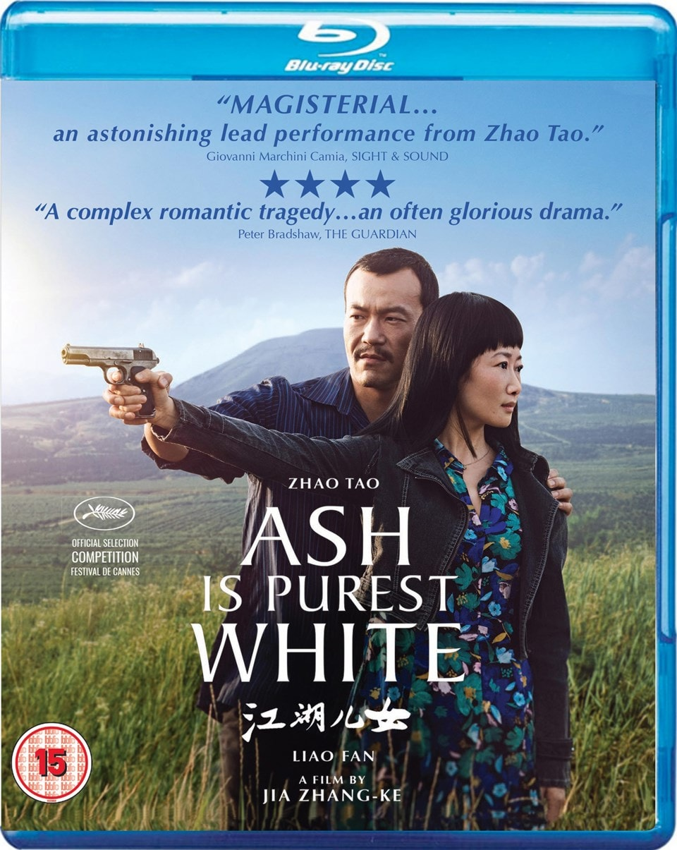 Ash Is Purest White - 1