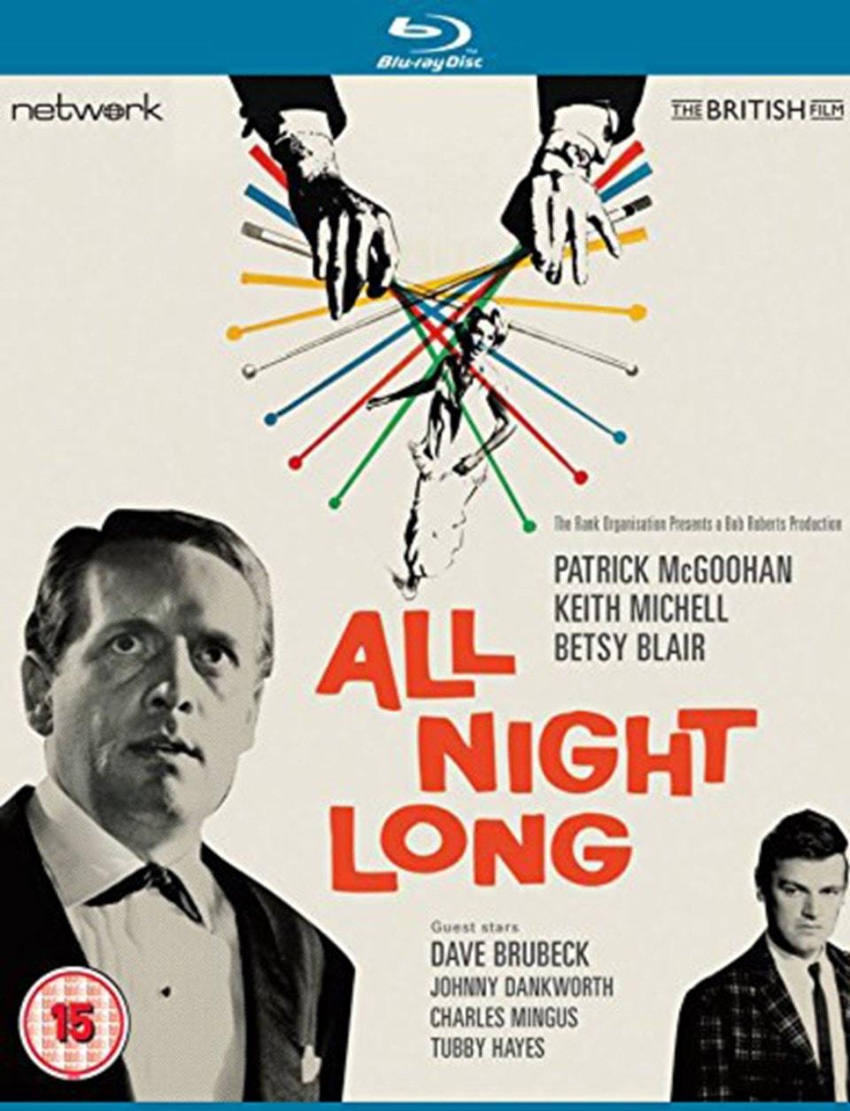 All Night Long - 1