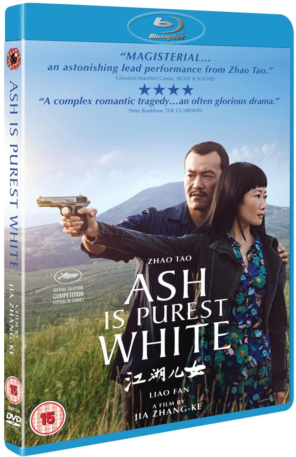 Ash Is Purest White - 2