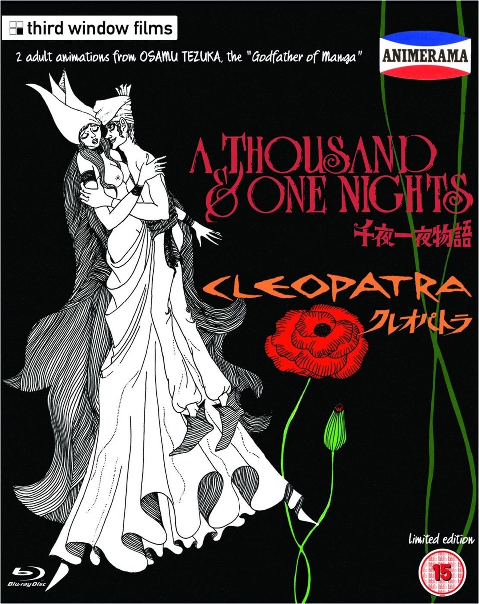 Animerama: A Thousand & One Nights/Cleopatra - 1
